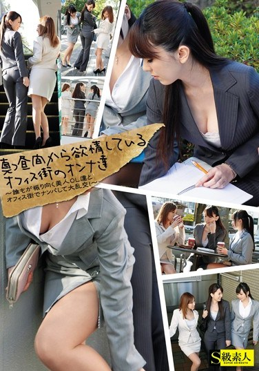 SAMA-523 Gangbang The Nampa Office In The City – And Our OL Beautiful Women Of The Town Office Anyone That Lust Is Turn Around From The Middle Of The Day!~