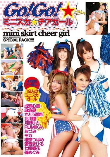 SBB-141 Go!Go!Cheerleader Mini Skirt ☆