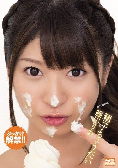 SNIS-044 Sperm Give Me Ogawa Rio