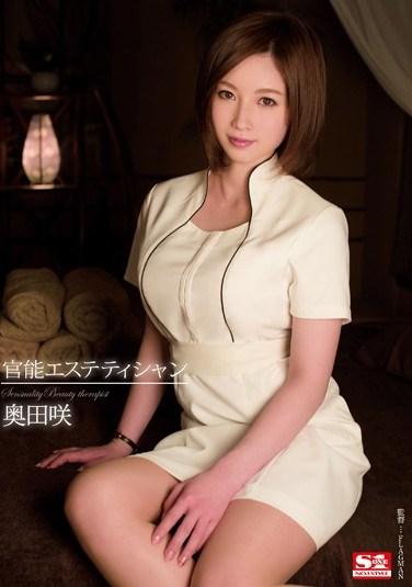 SNIS-157 Functional Esthetician Okuda Saki