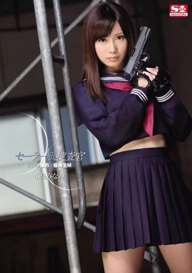 SNIS-404 Target Of Sailor Investigator School Is An Honor Student M Minami Kojima