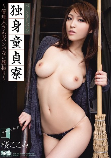 SOE-405 ~ Hips Do Not Pretend Odd-looking Management Of The Three People Here Virgin Single Dormitory Sakura Perfect Body