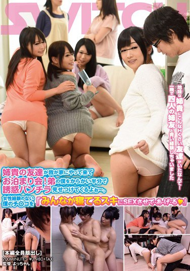 "SW-384 Sleepover Friend Of The Elder Sister Is Coming To Our House!Yoo Come Confronted Temptation Underwear At Half Teasing My Brother ~.My Chi ● Co No Women Experience ""by SEX To Love That Everyone Is Sleeping Ru-a-down · ◆"""