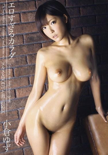 TBL-043 Yuko Ogura And Intense Erotic Body SEX BODY Slimy Too Erotic