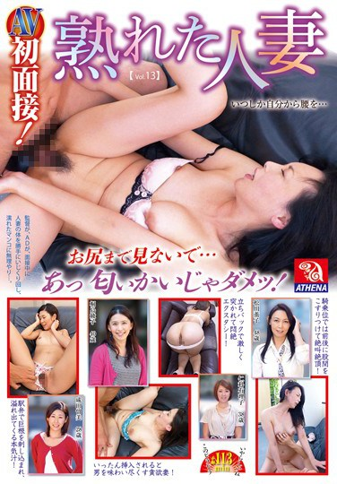 TMRD-624 AV's First Interview!Without Looking Up Married Woman Ass Ripe …