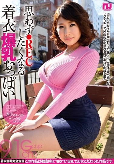 URPW-013 Involuntarily ● REC To Want To Become Clothes Tits Boobs Sakura