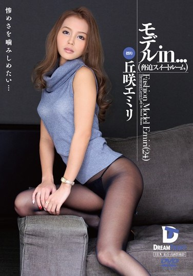 VDD-113 Model In … [intimidation Suite] Fashion Model Emiri (24)