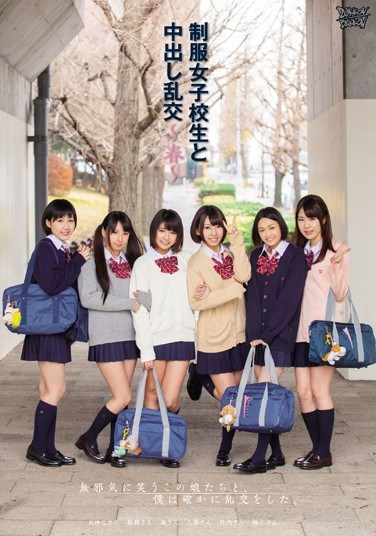 ZUKO-050 Cum Orgy ~ Spring ~ Uniforms And School Girls