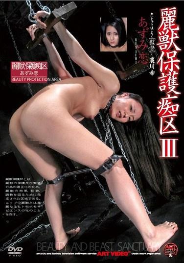 [ADVO-065] Slut Zone – Breaking In Beautiful Beasts III Ren Azumi