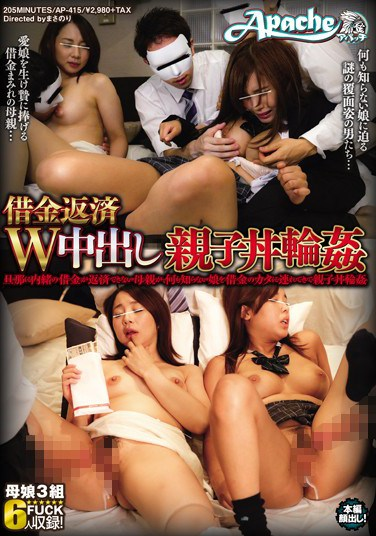 [AP-415] A Debt Payback Double Creampie Parent-Child Sandwich Gang Bang Unbeknownst To Her Husband This Mother Borrowed Money And Is Now Unable To Pay Back Her Debts, So She Brought Her Daughter As Payment In This Parent-Child Sandwich Gang Bang