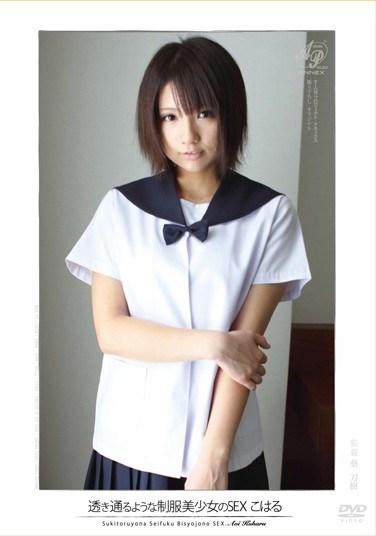 [APAA-194] Sex with Pure Beautiful Schoolgirl Koharu Koharu Aoi
