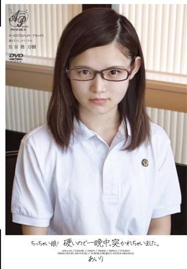 [APAA-214] Small Girl! Was Hard All Night Got Banged Up Good. Airi Airi Kubota