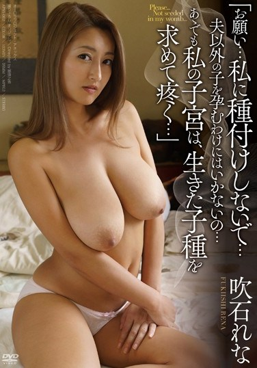 APNS-002 Please … Do Not Seeded To Me … Are Not Afford To Hallam The Child Other Than Her Husband … Oh But My Uterus, Aching To Seek A Living Molecular Species … Rena Fukiishi