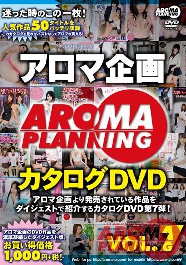 [ARMC-011] Aroma Variety DVD Catalog vol. 7