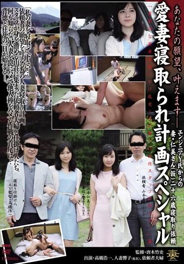AV OPEN 2016 Drama/Documentary Dept.