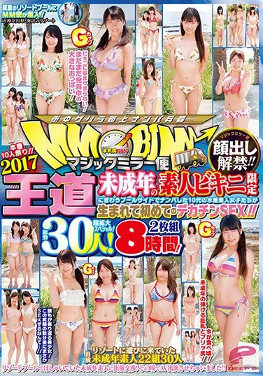 AVOP-384 Ban Lifting A Face! ! Magic Mirror Flight Royal Road 2017 Total 30 People!Underage Amateur Bikini Limited Super Special Special!2 Sheets Set 8 Hours!10 Real People Festival! ! MM Flights Infiltrate The Summer Resort Pool!The First Deckin Sex For Teenage Swimwear Amateur Girls Who Caught A Cheek On Poplar Side Birth! !