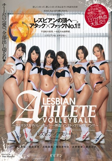 [BBAN-065] Lesbian Athlete -The Glamorous, Hot-Blooded Female Volleyball Player! Non-Stop!! Lesbian!!!-