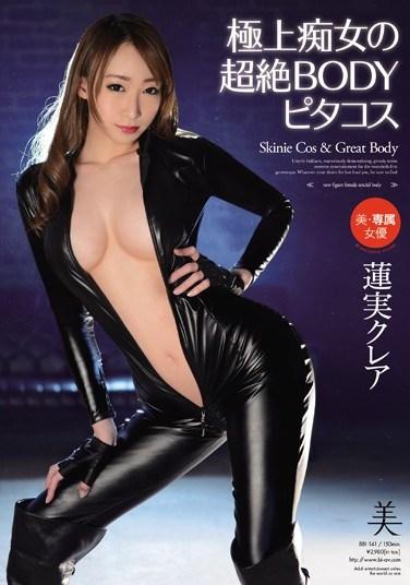 BBI-141 Transcendence BODY Pitakosu Hasumi Claire Exquisite Slut
