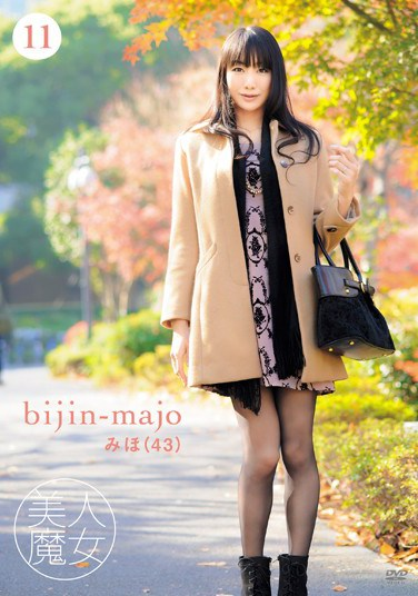 [BIJN-011] Beautiful Witch 11: Miho 43 Years Old