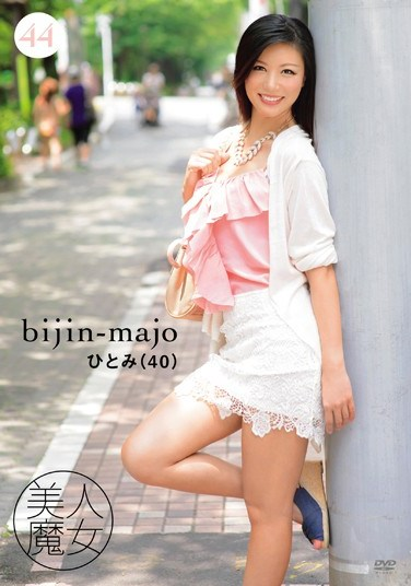 [BIJN-044] Hot Witch 44 – 40-Year-Old Hitomi