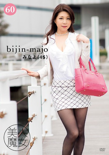 [BIJN-060] Hot Witch 60 – 45-Year-Old Minayo