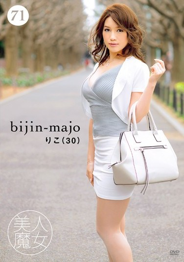 [BIJN-071] Hot Witch 71 – 30-Year-Old Riko