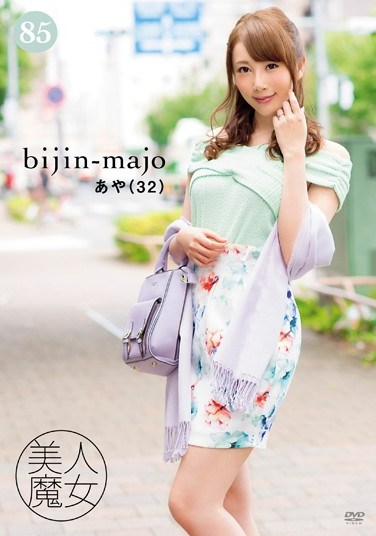 [BIJN-085] Beautiful Witch 85 Aya 32 Years Old