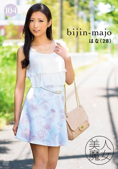 [BIJN-104] The Beautiful Witch 104 (Hana, 28 Years Old)