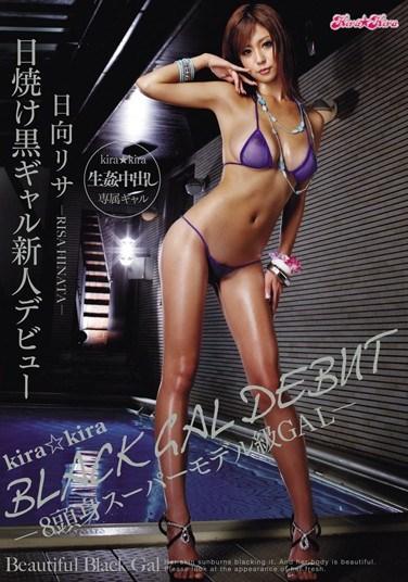 [BLK-058] kira kira BLACK GAL DEBUT – Tall Super Model GAL – Risa Hinata
