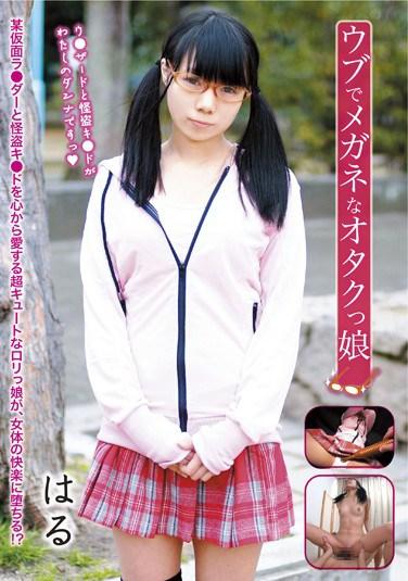 [BLOR-038] Innocent Geek Girl In Glasses – Haru