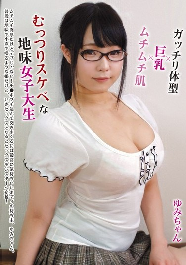 [BLOR-045] Thick Voluptuous Flesh, Big Tits, Soft Skin – Yumi The Quiet College Girl Is A Secret Kinky Slut