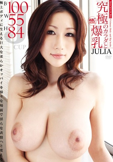 "BOBB-069 Boin ""JULIA"" Box JULIA"
