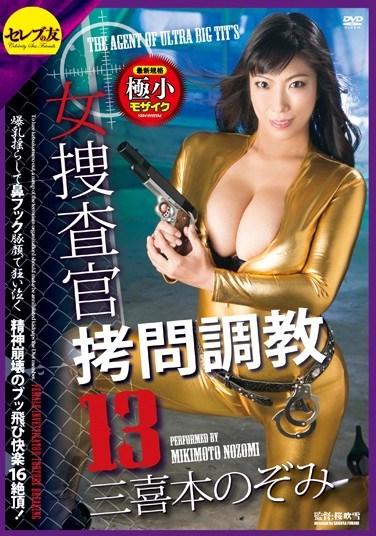 [CETD-275] Female Detective Torture & Breaking In 13 Starring Nozomi Mikimoto
