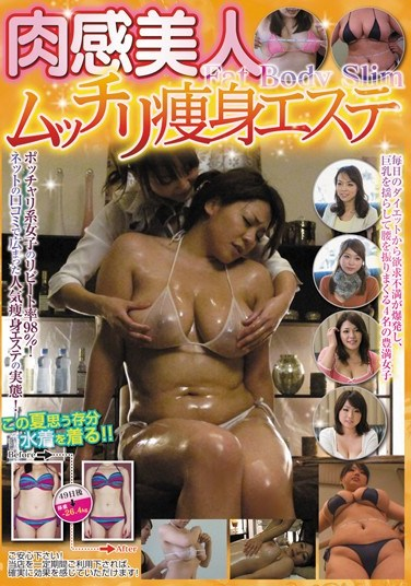 CLUB-026 Fat Body Slim Beauty Slimming Beauty Plump Nikkan