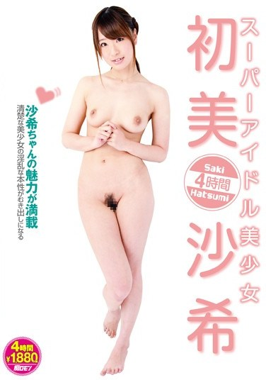[CRMN-040] Beautiful Super Idol Saki Hatsumi 4 Hours