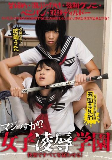 [CRPD-445] I Will Make All Obey Me Through Pleasure! You Serious!? Girl's Torture & Rape Academy Reo Saionji Uta Kohaku