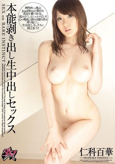 [DASD-133] Instinctual Creampie Sex Momoka Nishina