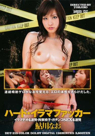 [DDT-215] Nymphomaniac Tied Up On A Chair Does Awesome Deep Throat! Got Cummed In The Mouth 4 Times In A Row! Nao Ayukawa – Nao Ayukawa