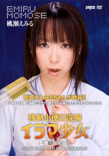 [DDT-278] Girl Face Fucked And Forced To Drink Piss Emiru Momose