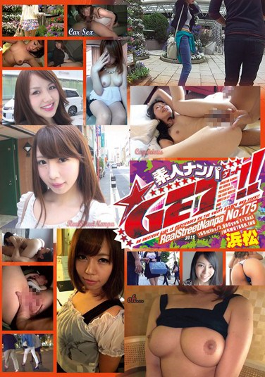 [DSS-175] SCORE!! Picking Up Amateur Girls In Hamamatsu No. 175