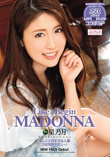 DVAJ-288 MADONNA Like A Begin Hanano