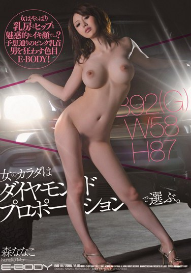 [EBOD-144] Pick a Woman's Body With Diamond's Proportions. Nanako Mori