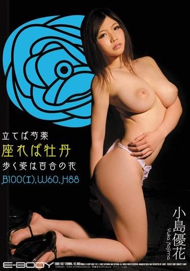 [EBOD-162] Beautiful Like a Flower Yuka Kojima