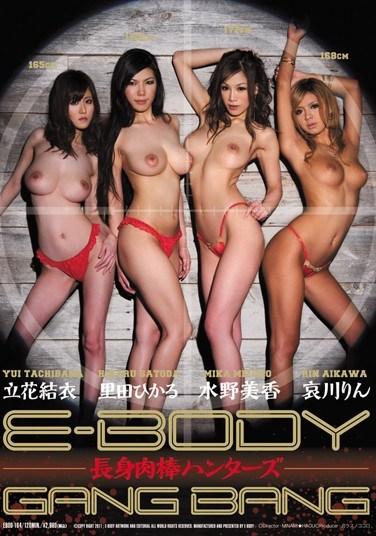 [EBOD-164] E-BODY GANG BANG Tall Sausages Hunter s