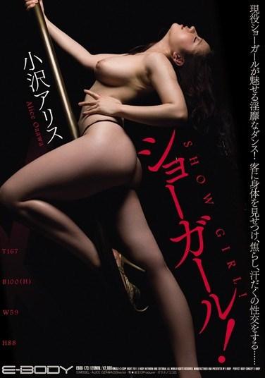 [EBOD-173] Showgirl! Arisu Ozawa