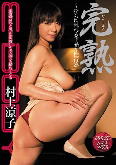[EBOD-268] Total Mature – Horny Fuck With Sluts Ryoko Murakami