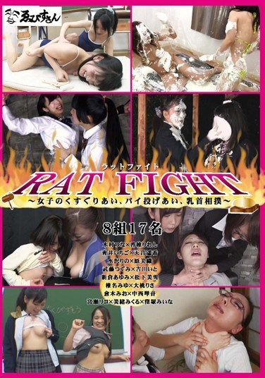[EVIS-069] Rat Fight – Girls Tickle Each Other, Throw Pies, And Do Nipple Sumo