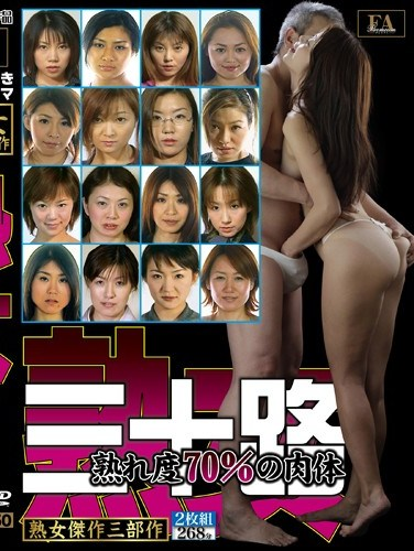 [ABS-050] Life is a Vulgar Porn Drama The 70% Mature Body of a Women in Her Thirties