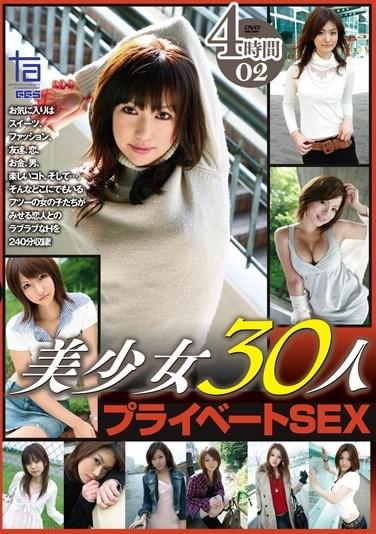 [GBTA-002] 30 Beautiful Girls Private Sex 02