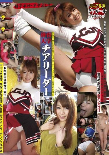 [GFWN-002] Sports-College Cheerleaders Vol. Book 2